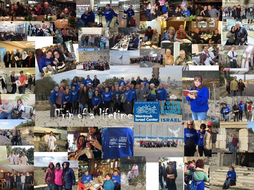 Collage of Israel trip