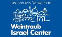 Weintraub Israel Center