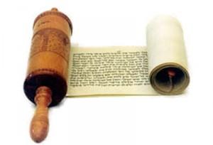 Traditional Megillah Reading at CAI @ Congregation Anshei Israel | Tucson | Arizona | United States