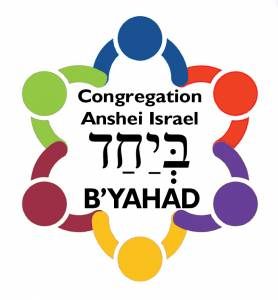 B'Yahad Water Day KICK-OFF at CAI @ Congregation Anshei Israel | Tucson | Arizona | United States