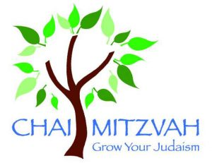 NEW! Chai Mitzvah Adult Education Initiative at CAI @ Congregation Anshei Israel | Tucson | Arizona | United States