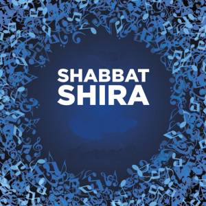 Shabbat Shira: The Sabbath of Song at CAI @ Congregation Anshei Israel | Tucson | Arizona | United States