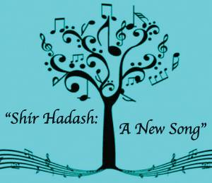 Shir Hadash: A New Song Shabbat Service & Dinner at CAI @ Congregation Anshei Israel | Tucson | Arizona | United States