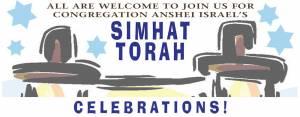Community Simhat Torah Celebration & Lunch at CAI @ Congregation Anshei Israel | Tucson | Arizona | United States