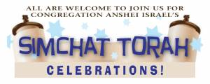 Simhat Torah Dinner & Celebration at CAI @ Congregation Anshei Israel | Tucson | Arizona | United States