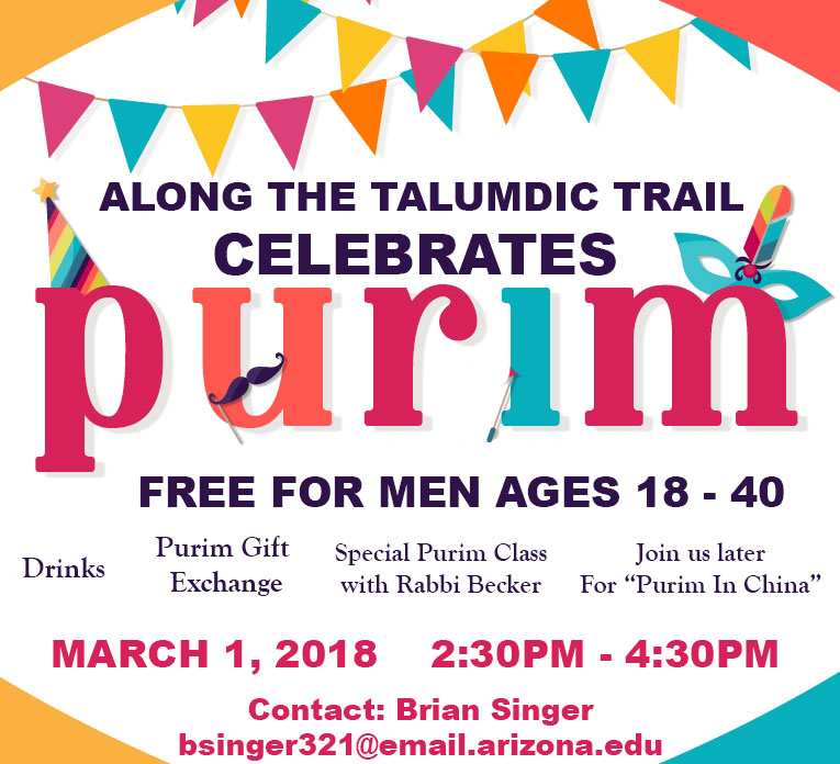 Along The Talmudic Trail Purim Celebration @ Southwest Torah Institute