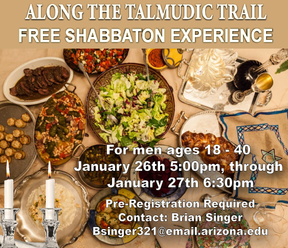 Along the Talmudic Trail - Free Shabbaton Experience @ Home of Rabbi Israel Becker, Call for Address