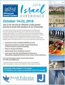 Israel Experience 2018 - October 14th - October 22 @ Israel Experience 2018 through the JFSA | Tucson | Arizona | United States