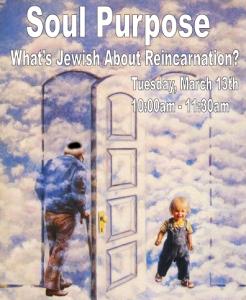 Soul Purpose with Rabbi Israel Becker @ Southwest Torah Institute | Tucson | Arizona | United States