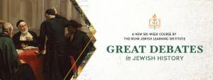 'Great Jewish Debates' Course @ Golder Ranch Fire Station | Oro Valley | Arizona | United States