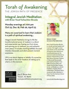 INTEGRAL JEWISH MEDITATION @ Jewish History Museum   Tucson   Arizona   United States