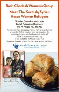 Rosh Chodesh Women's Group: Meet the Kurdish/Syrian Hesso Women Refugees @ Jewish Federation Northwest Division | Oro Valley | Arizona | United States