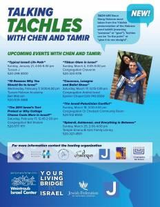 Talking Tachles with Tucson's Shinshinim at Congregation Chaverim @ Congregation Chaverim | Tucson | Arizona | United States