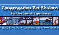 CONGREGATION BET SHALOM TOT SHABBAT WITH PJ LIBRARY @ Congregation Bet Shalom | Tucson | Arizona | United States