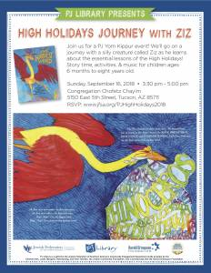 HIGH HOLIDAYS JOURNEY WITH ZIZ @ Congregation Chofetz Chayim | Tucson | Arizona | United States