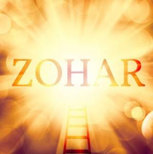 Zohar, the Crown of Kabbalah @ Congregation Beit Simcha Educational Center | Tucson | Arizona | United States