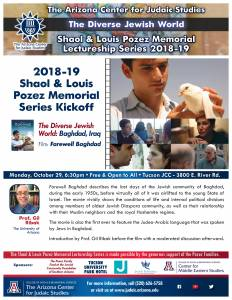Movie: Farewell Baghdad @ Jewish Community Center | Tucson | Arizona | United States