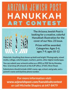Hanukkah Art Contest - Arizona Jewish Post @ Arizona Jewish Post | Tucson | Arizona | United States