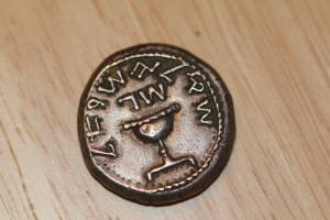 Exploring Your Jewish Roots Through Ancient Judaean, Roman, and Greek Coins @ Congregation Bet Shalom  | Tucson | Arizona | United States