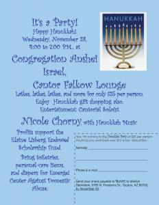Brandeis Hanukkah Party @ Congregation Anshei Israel | Tucson | Arizona | United States