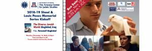 Farewll Baghdad - movie @ JCC | Tucson | Arizona | United States