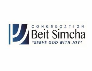 Northwest Shabbat Morning Torah Study with Rabbi Sam Cohon @ Congregation Beit Simcha Tucson | Tucson | Arizona | United States
