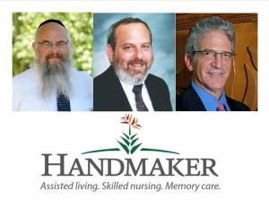 Handmaker Rabbi Panel Lecture - Why do Good Things Happen to Bad People? @ Handmaker, in the Great Room