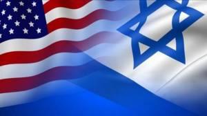 Israel 71 Festival @ jewish tucson community center