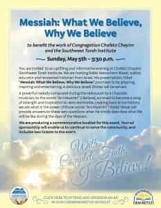 Messiah: What We Believe, Why We Believe @ Chofetz Chayim