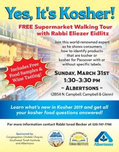 Yes, It's Kosher! Supermarket Tour @ Albertsons