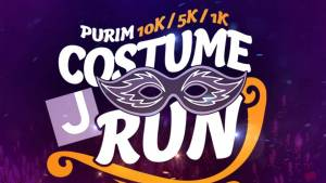 PURIM COSTUME RUN @  Tucson Jewish Community Center