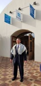 First Shabbat Services at 2 Oracle Place in the Northwest @ Congregation Beit Simcha