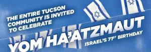 Israel @ 71 Celebration! @ Tucson J Sculpture Garden | Tucson | Arizona | United States