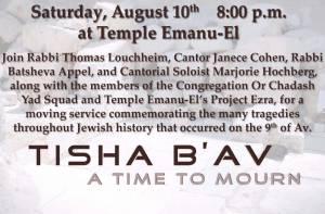 Tisha B'Av – A Time To Mourn @ Temple Emanu-El