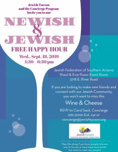 Newish & Jewish @ Jewish Federation of So. AZ Pozez Event Room | Tucson | Arizona | United States