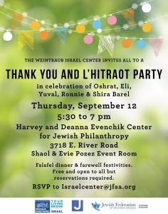 Thank You and L'Hitraot @ Harvey and Deana Evenchik Center for Jewish Philanthropy