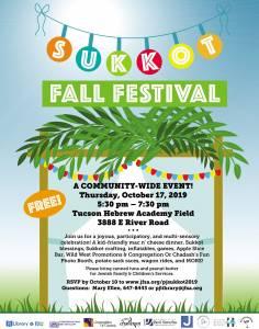 COMMUNITY-WIDE SUKKOT FALL FESTIVAL @ THA @ Tucson Hebrew Academy