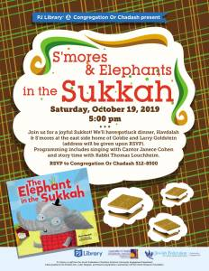 S'mores & Elephants in the Sukkah @ Private home