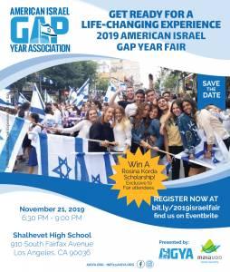AIGYA Annual Gap Year Fair @ Shalhevet High School