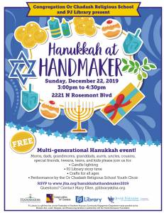 Hanukkah Candle Lighting @ Handmaker with Congregation Or Chadash & PJ Library @ Handmaker