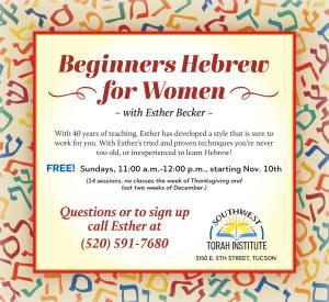 Beginner's Hebrew for Women @ Southwest Torah Institute