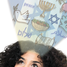 Aliyah of the Mind: Zionism as Jewish Emanicipation @ The Tucson Jewish Community Center