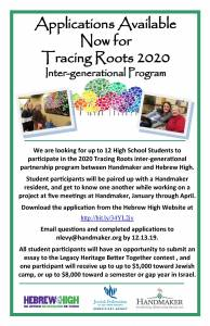 Applications due for the Tracing Roots Inter-generational Program @ Handmaker